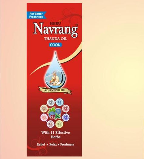 Navrang Thanda Oil